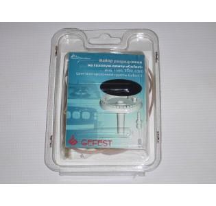 Комплект электродов(свечей розжига) газовых плит (4шт) GEFEST ( Gefest5)1500, 3500, 5100,6300 с проводами