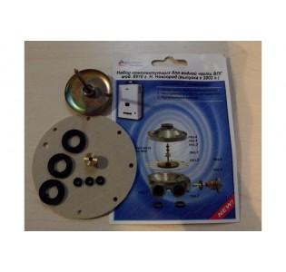 Ремкомплект газовой колонки (водонагревателя)