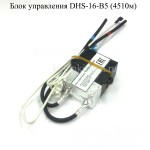Блок управления DHS-16-B5