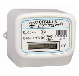 Счетчик газа  СГБМ - 1,6 Бетар, Чистополь с накидной гайкой