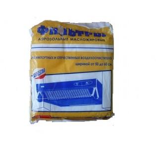 Фильтры аэрозольные для воздухоочистителей (2шт)