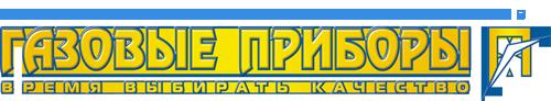 """Интернет-магазин """"Газовые приборы"""""""